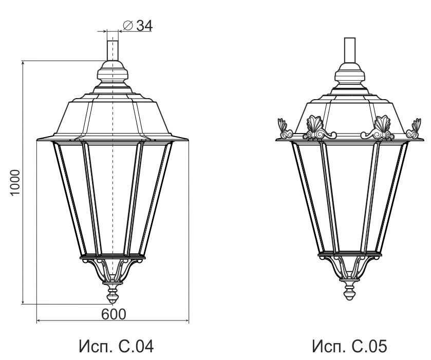 Светильники серии V.03