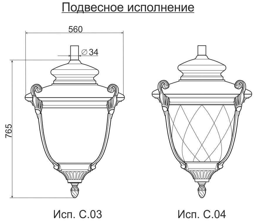 Светильники серии V.08 (V.48) 4
