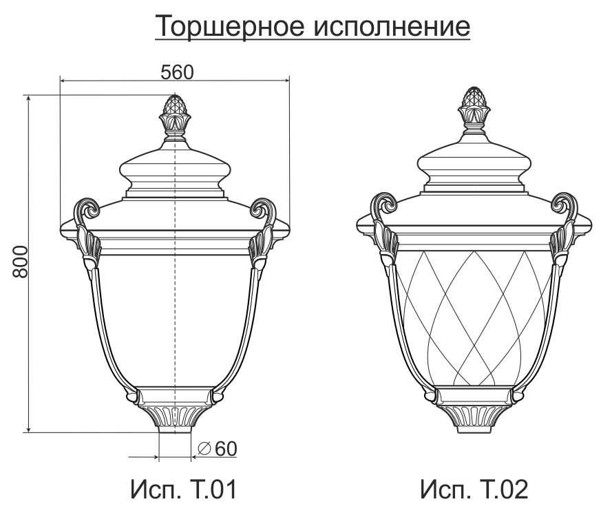 Светильники серии V.08 (V.48) 3