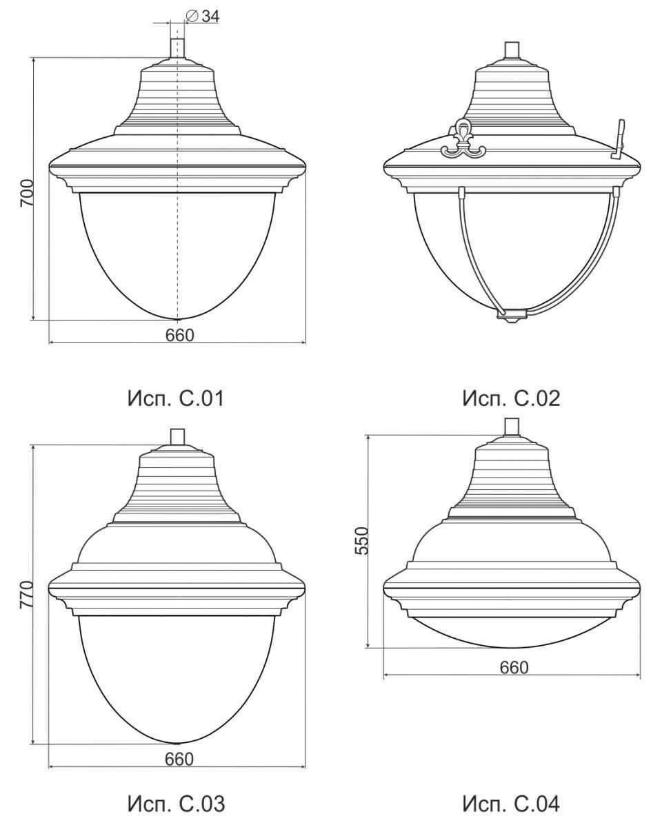Светильники серии V.10 (V.47-1) 3