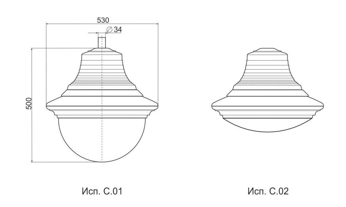 Светильники серии V.11 (V.47) 2