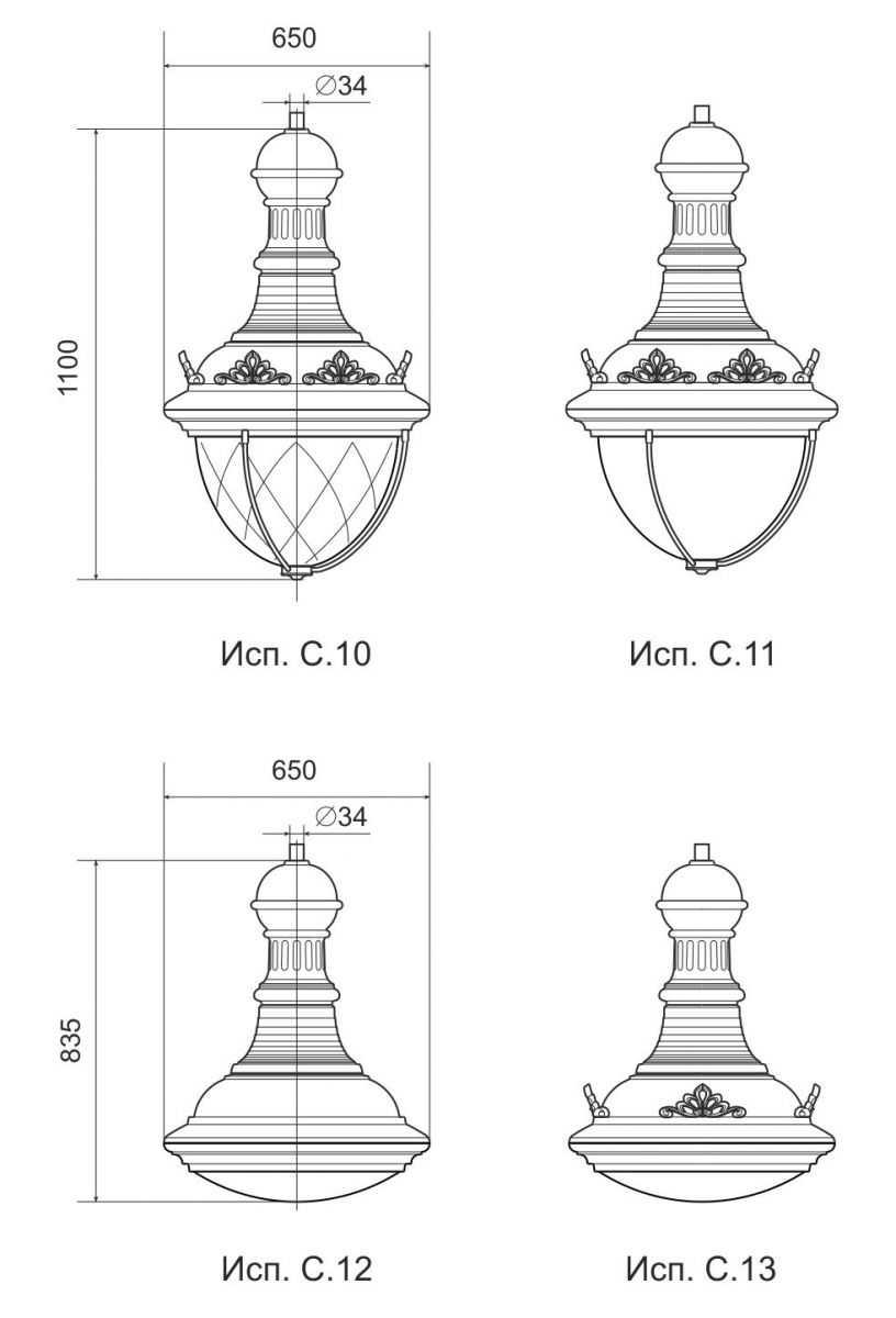 Светильники серии V.12 (V.52) 4
