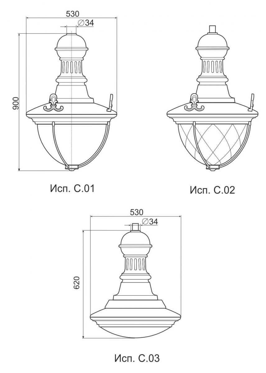 Светильники серии V.13 (V.53) 2
