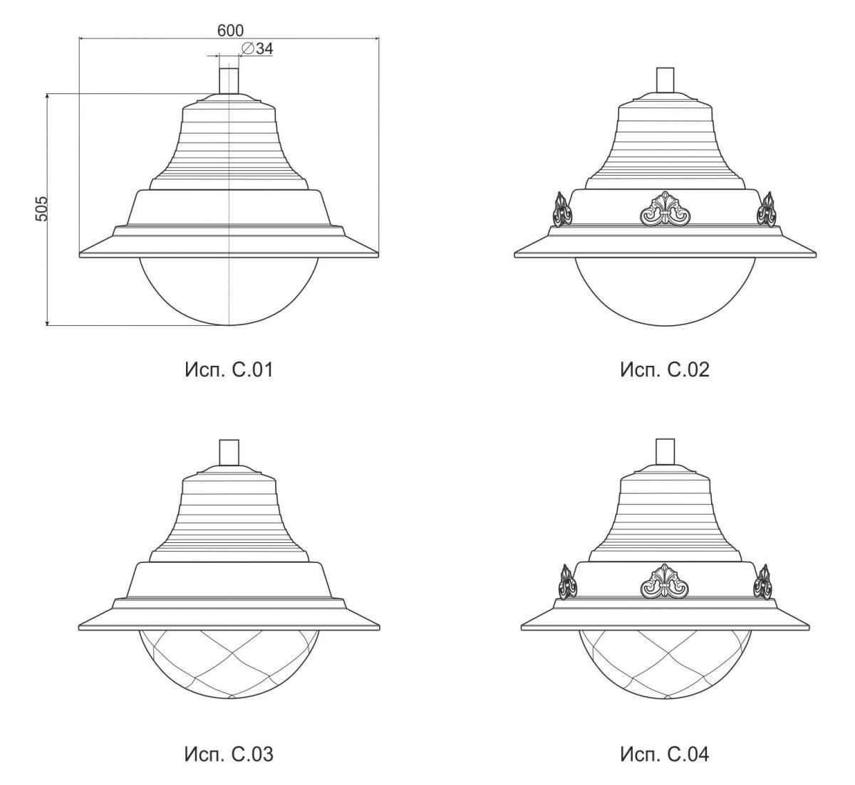 Светильники серии V.14 3
