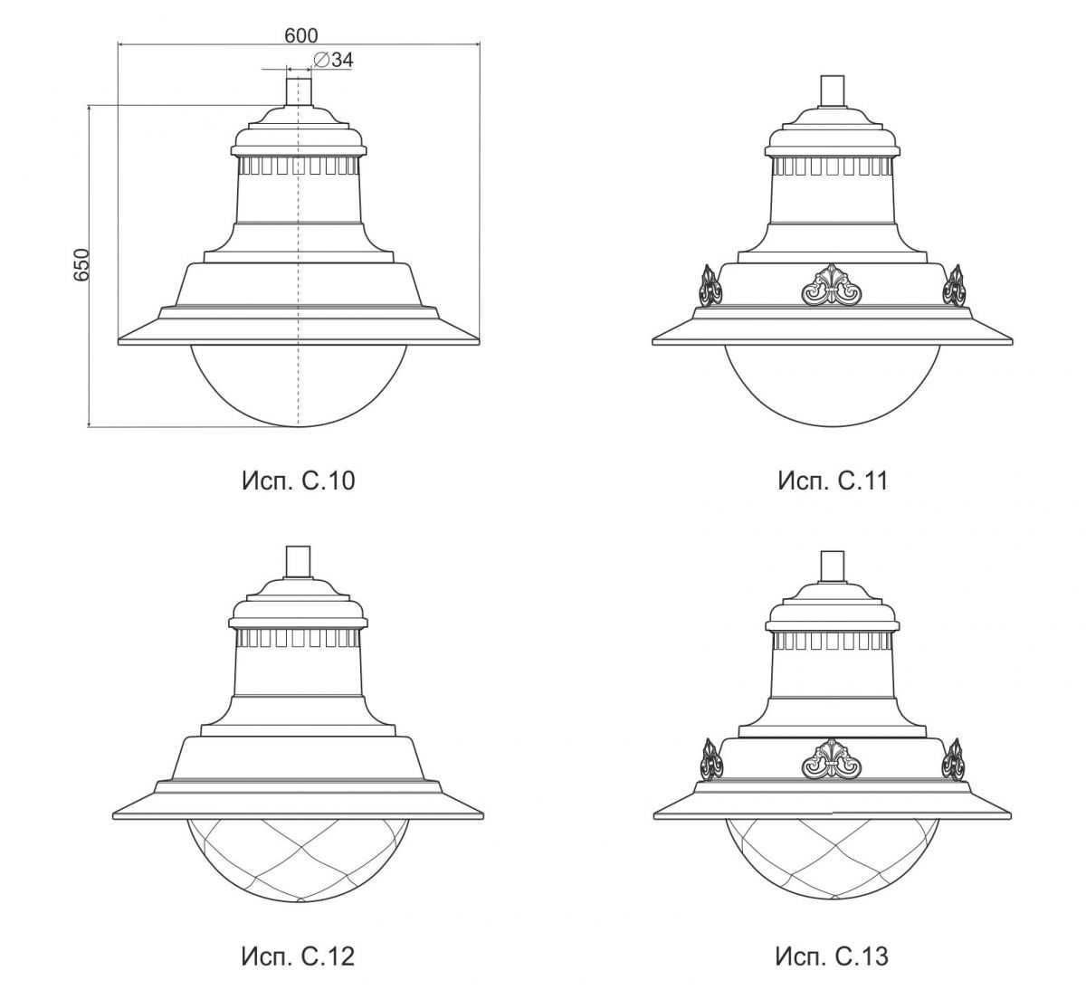 Светильники серии V.14 4