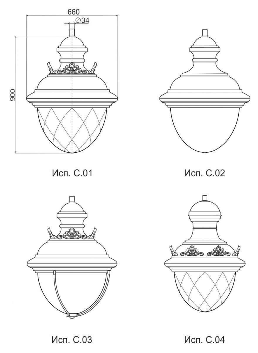 Светильники серии V.18 (V.57) 3