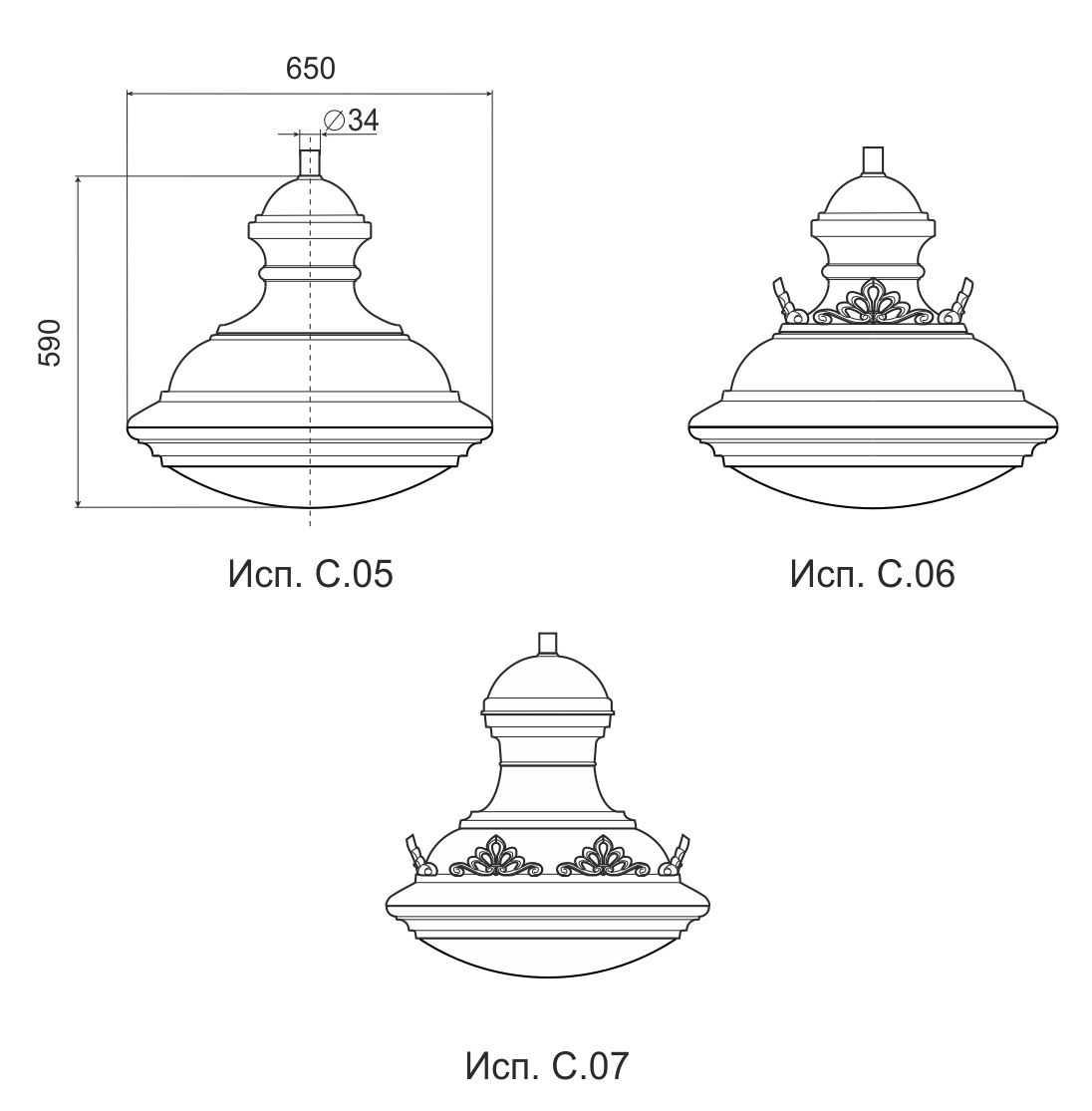 Светильники серии V.18 (V.57) 2