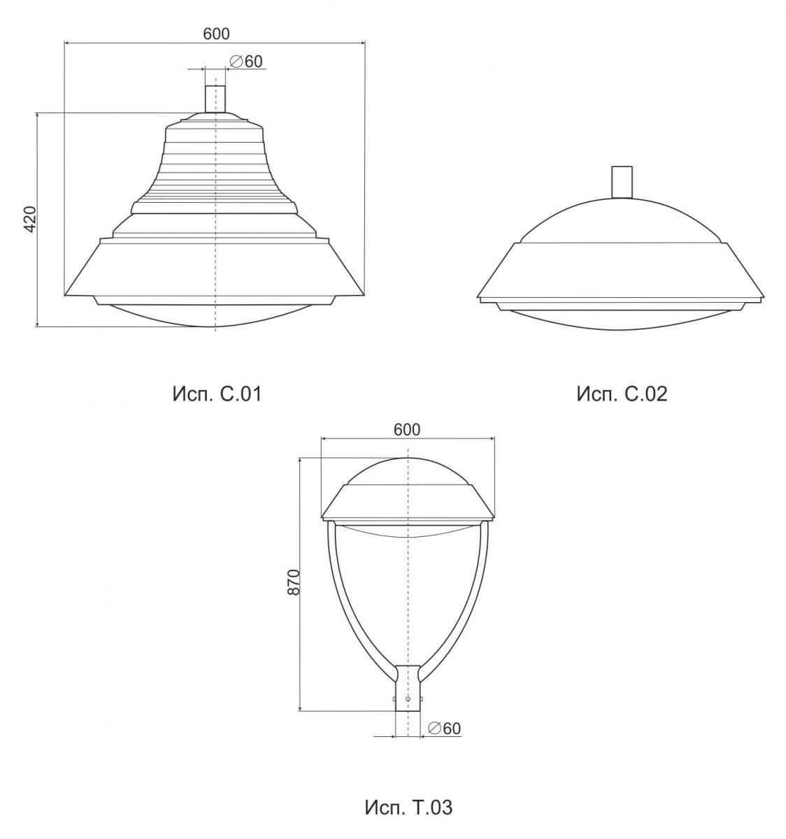 Светильники серии V.42 ( V.51) 2