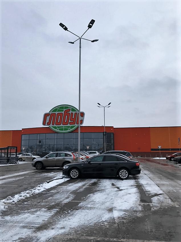 УЛИЧНОЕ ОСВЕЩЕНИЕ СЕТИ ГИПЕРМАРКЕТОВ ГЛОБУС Г. МОСКВА